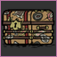 Distinguished_Chest_Travellers Trunk.png